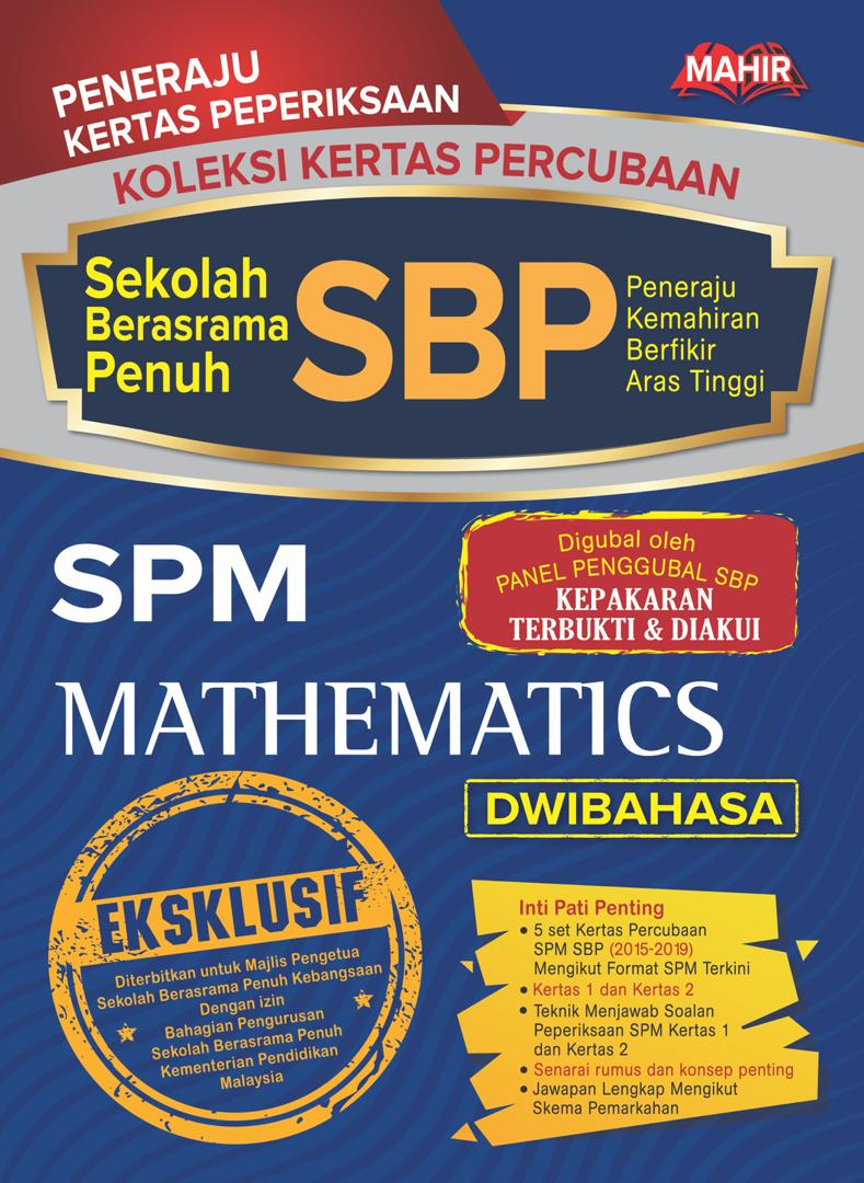 Maths - SBP Past Year Trial Papers