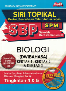 Biology - SBP Past Year Trial Papers (Topical)