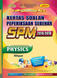 Physics (Edisi 2020 - Past Year SPM 2015-2019)