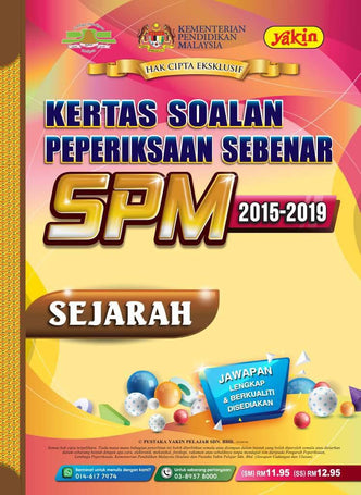 Sejarah (Edisi 2020 - Past Year SPM 2015-2019)