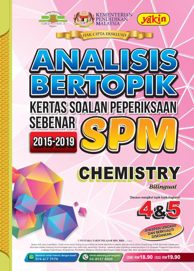 Chemistry (Edisi 2020 - TOPICAL Past Year SPM 2015-2019)