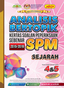 Sejarah (Edisi 2020 - TOPICAL Past Year SPM 2015-2019)