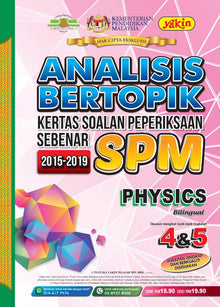 Physics (Edisi 2020 - TOPICAL Past Year SPM 2015-2019)