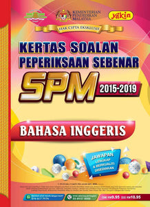 English / Bahasa Inggeris (Edisi 2020 - Past Year SPM 2015-2019)