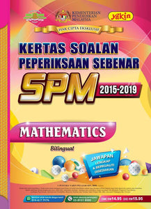 Mathematics (Edisi 2020 - Past Year SPM 2015-2019)