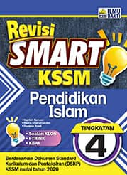 Revisi Smart KSSM Pendidikan Islam (Form 4)