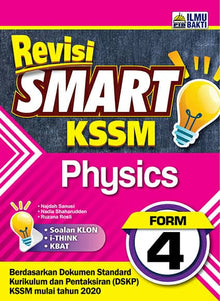 Revisi Smart KSSM Physics (Form 4)