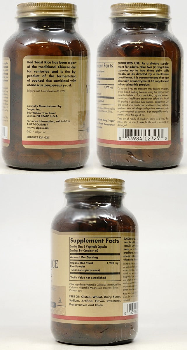 Solgar Red Yeast Rice 600 mg 120 Veg Capsules