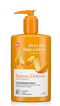 Avalon Organics Intense Defense with Vitamin C Cleansing Milk 8.5 fl oz