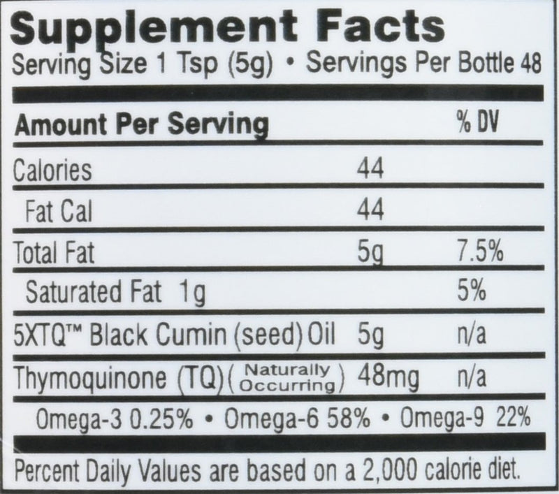 Amazing Herbs Black Seed 100% Pure Cold-Pressed Black Cumin Seed Oil 8 fl oz
