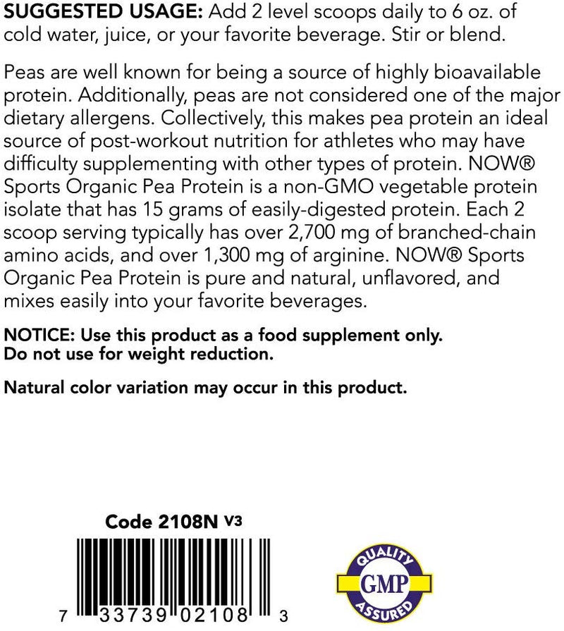 Now Foods Organic Pea Protein Natural Unflavored 1.5 lb