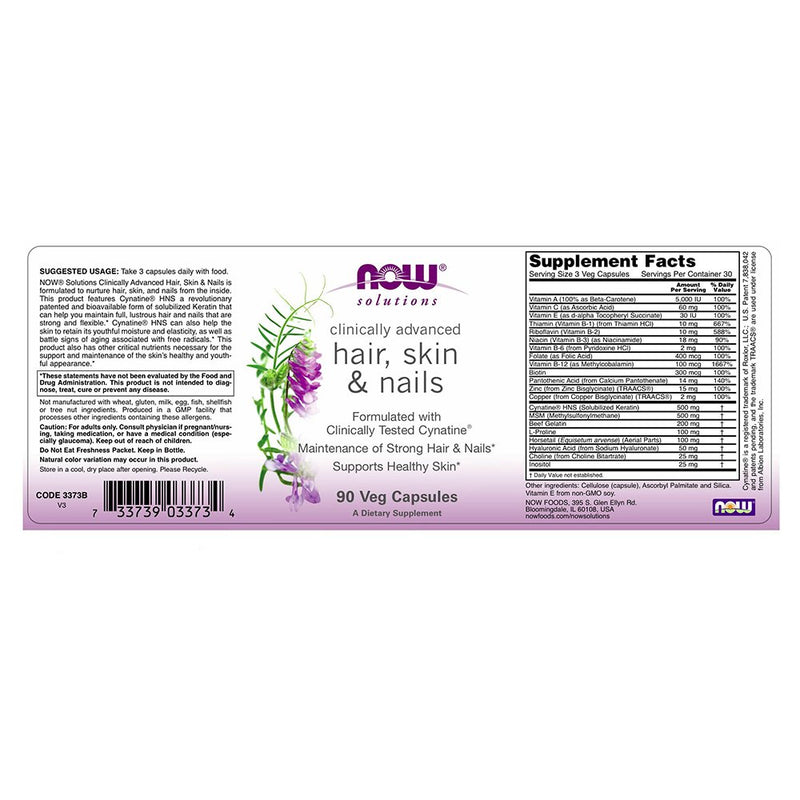 Now Foods Hair, Skin & Nails 90 Veg Capsules