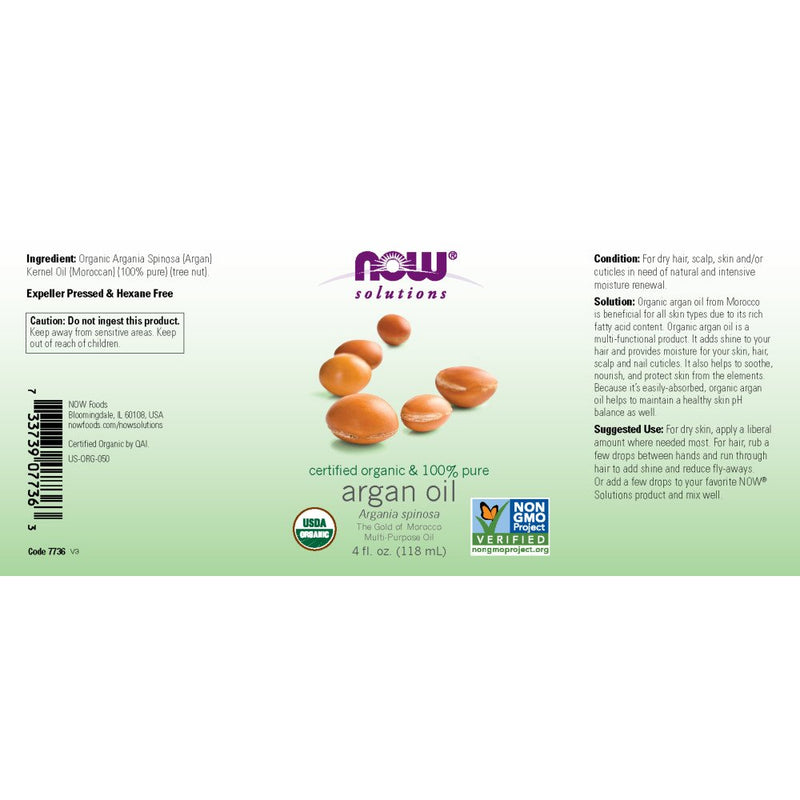 Now Foods Argan Oil 4 fl oz