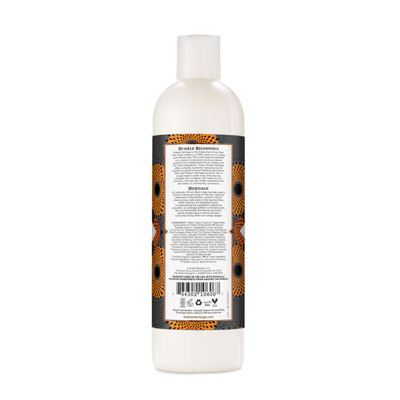 Nubian Heritage Body Lotion African Black Soap 13 fl oz