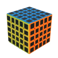 Load image into Gallery viewer, 5x5x5 Carbon Fibre Cube