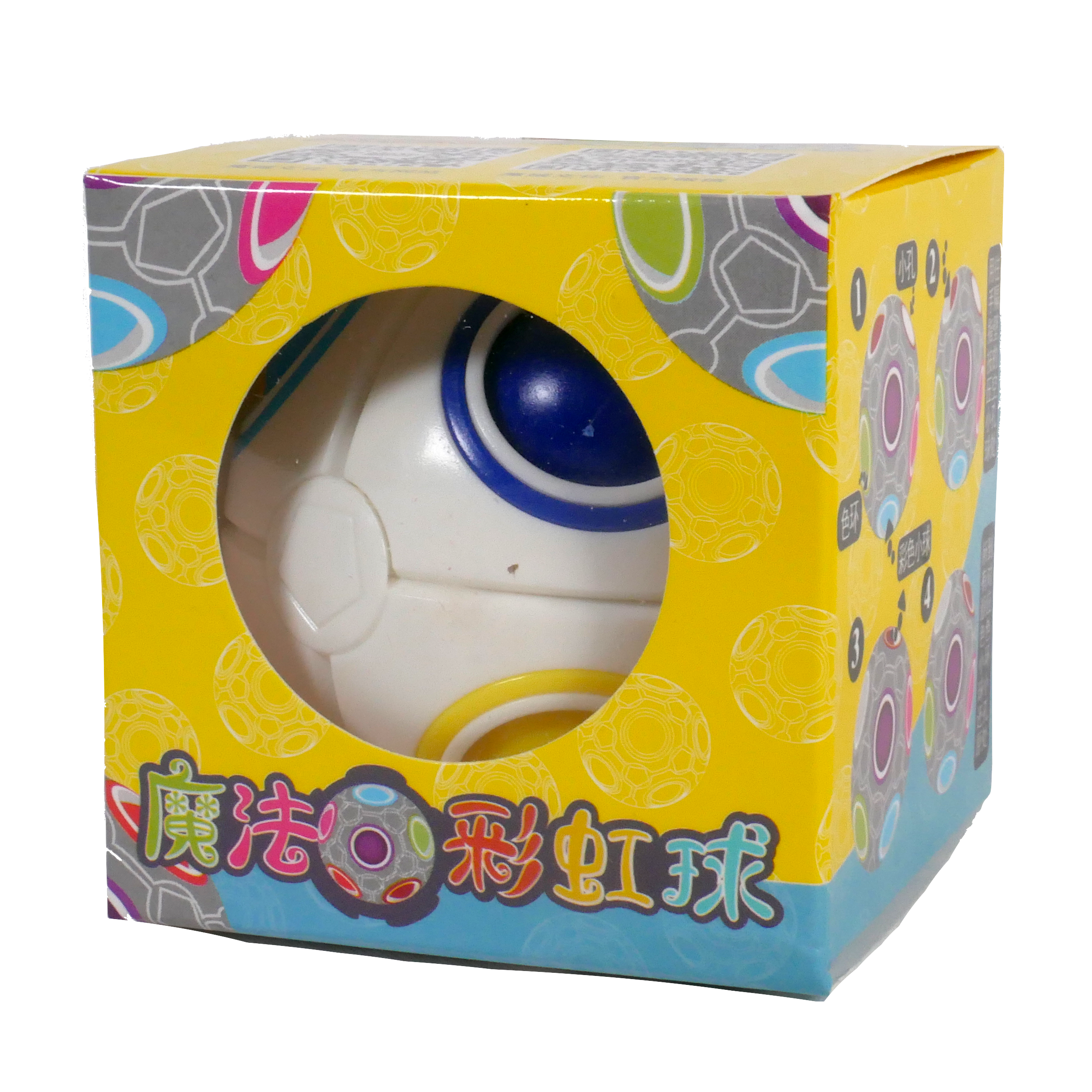 12 Hole Magic Rainbow Ball