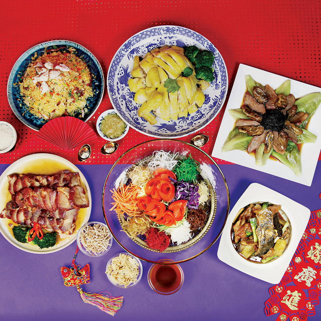 「風生水起」新年到會套餐 (4-6人)「Prosperity」 Chinese New Year Catering Set (For 4-6 Persons) - FEAST