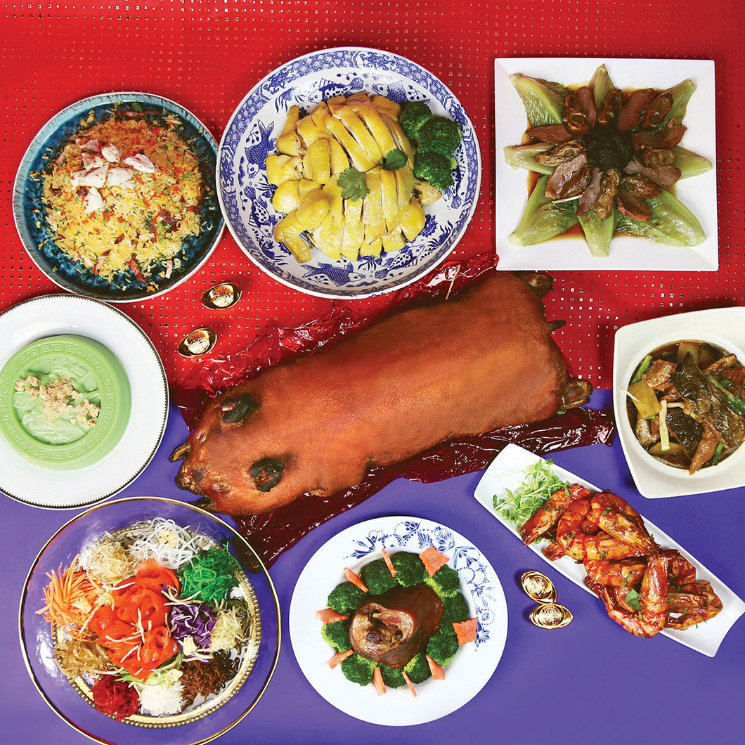 「金豬賀歲」新年到會套餐 (8-10人) 「Golden Pig」 Chinese New Year Catering Set (For 8-10 Persons) - FEAST
