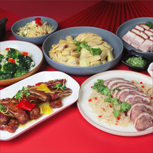 "Load image into Gallery viewer, 「春季限定」中式到會套餐 (4-10人) ""Spring Limited"" Chinese Catering Set (For 4-10 Persons) - FEAST"