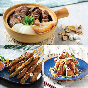 Singaporean & Malaysian Party Set 星馬派對套餐 (Serves 4-10 Persons 4-10人份量) - FEAST