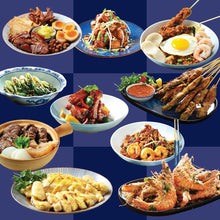 Load image into Gallery viewer, Singaporean & Malaysian Party Set 星馬派對套餐 (Serves 4-10 Persons 4-10人份量) - FEAST
