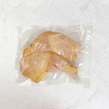 Load image into Gallery viewer, 惹味雞脾 - 已醃製 (急凍) Flavourful Chicken Leg - Marinated (Frozen) ~2pcs - FEAST