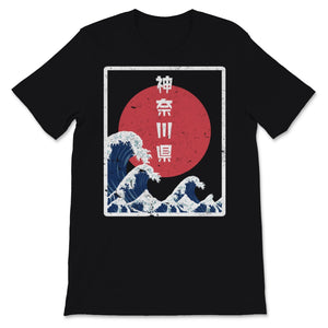 Japanese Print. Retro Style Kanagawa, The Great Wave Unisex T-Shirt
