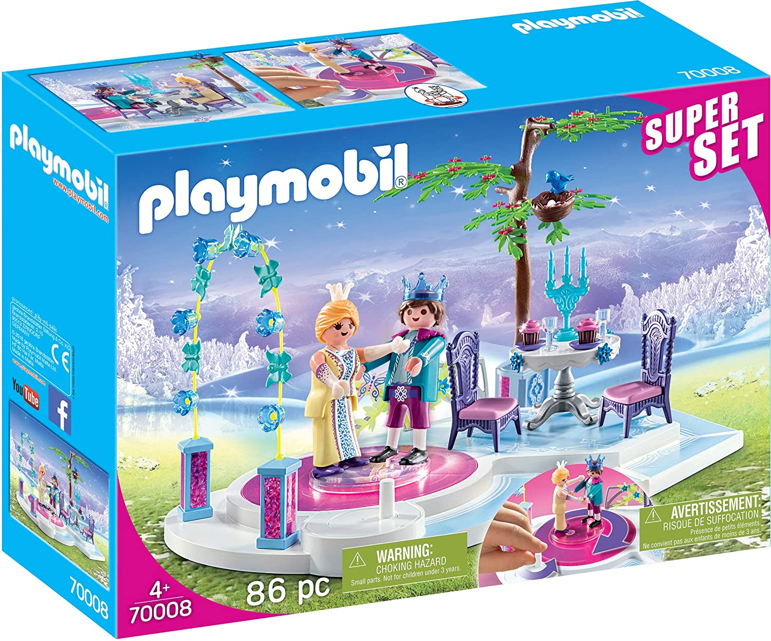 70008 Super Set Royal Ball D21