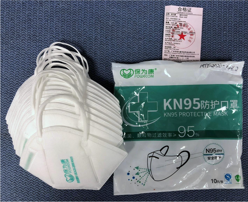 KN95 Protective Ear-loop Mask 95% Filtration - Powecom CDC Approved Manufacturer ( 10 per pack / $3.99 per mask)