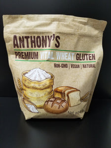 Anthony's- Vital Wheat Gluten