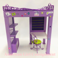 American Girl McKenna 2012 GOTY  McKenna's Loft Bed  *LOCAL PICK UP ONLY (READ)*