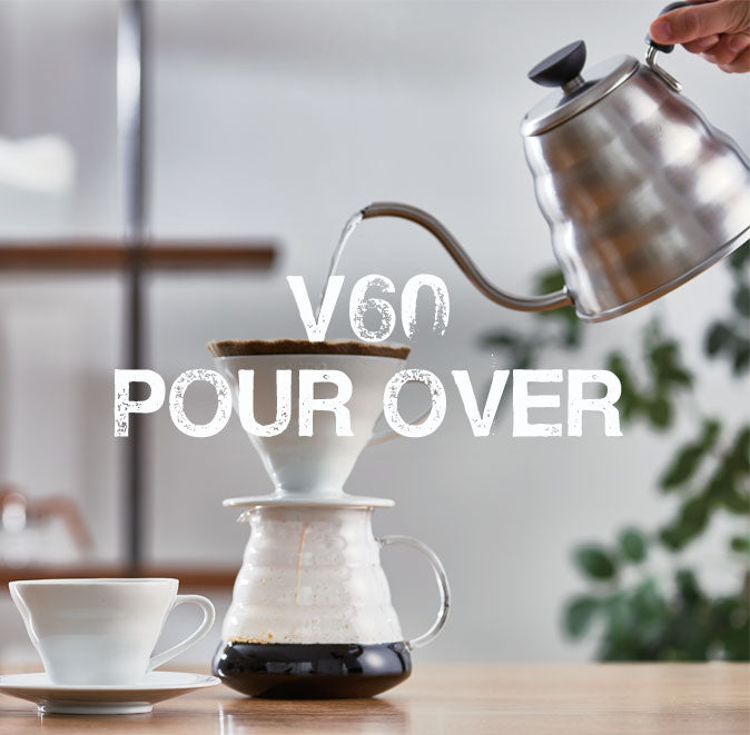 V60 Pour Over Brewing Guide