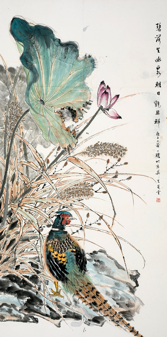 Green Lotus & Pheasant