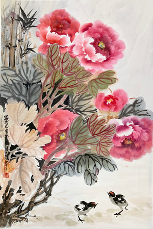 Peony Blossom with Bamboo Symbolize the Honour Wealth