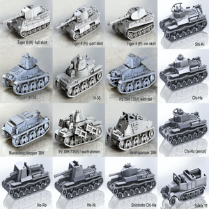 Expanded German Tank Collection  1/56 scale