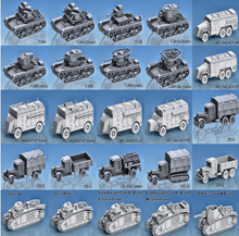 Load image into Gallery viewer, Expanded German Tank Collection  1/56 scale