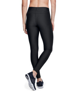 Under Armour Women's HeatGear Armour Hi-Rise Leggings rear view, Under Armour Leggings, Womens under armour leggings, pose fit, womens activewear leggings, womens gym leggings, womens workout leggings, under armour