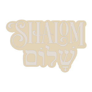 "Shalom wood cutout - 6"" to 20"""