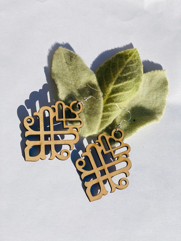 Damask style 5- Laser cut wood earrings