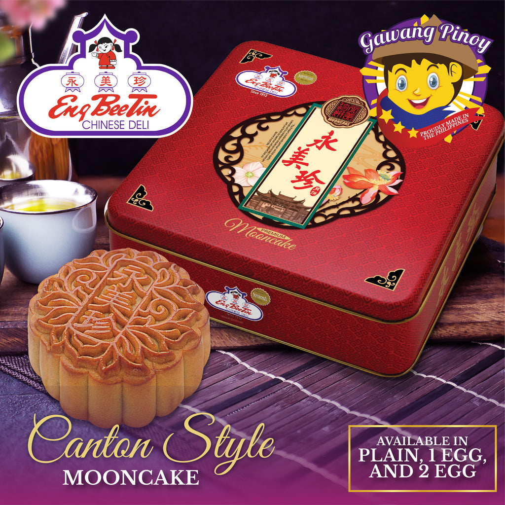 Eng Bee Tin Mooncake White Lotus 2 Eggs