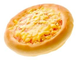 Pizza Pedricos : Cheese & Cheese