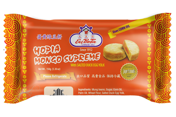 Eng Bee Tin Frozen Hopia Mongo Supreme