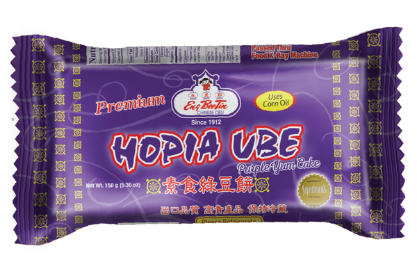 Eng Bee Tin Frozen Hopia Ube