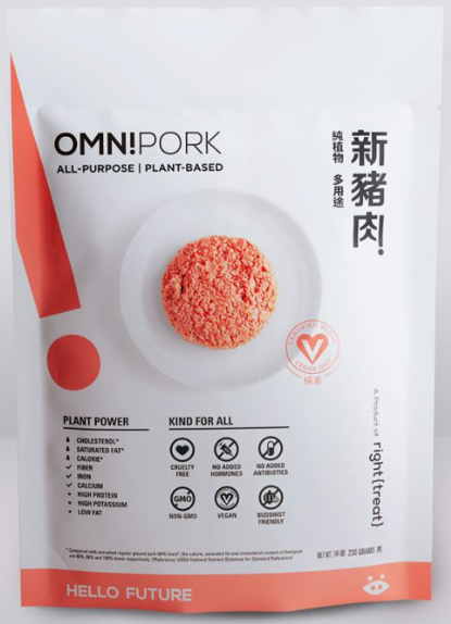 Omni Pork All Purpose