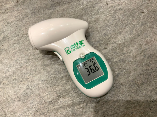 Polygreen Forehead Infrared Thermometer