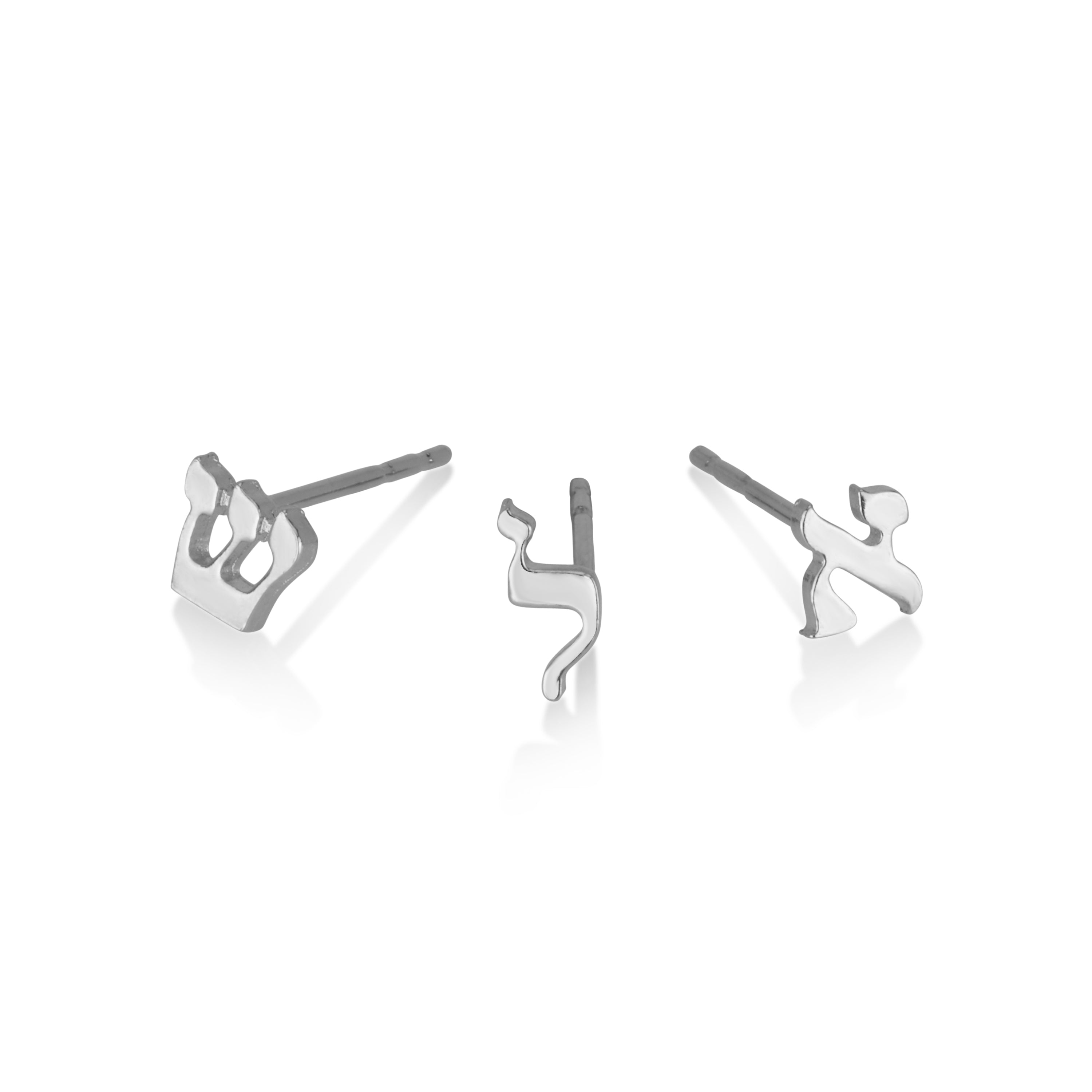 Hebrew Letters Studs Earrings