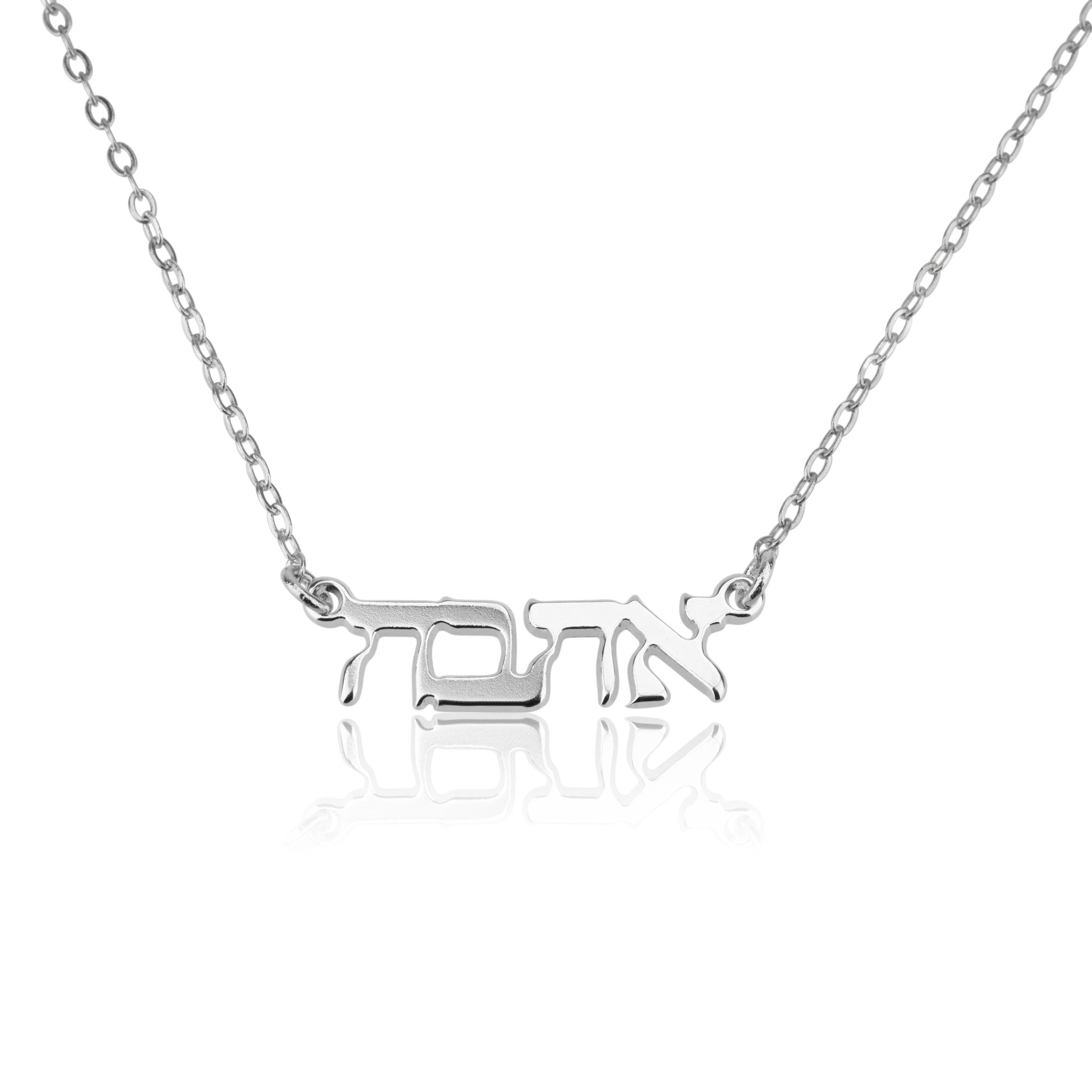 "Necklaces - ""Love"" Pendant & Helen Chain Necklace"