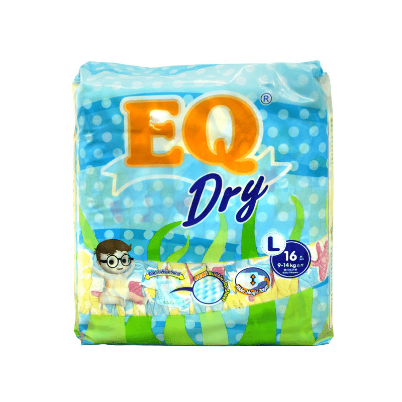 Eq Baby Care EQ Dry Diaper Travel Pack Large 16's