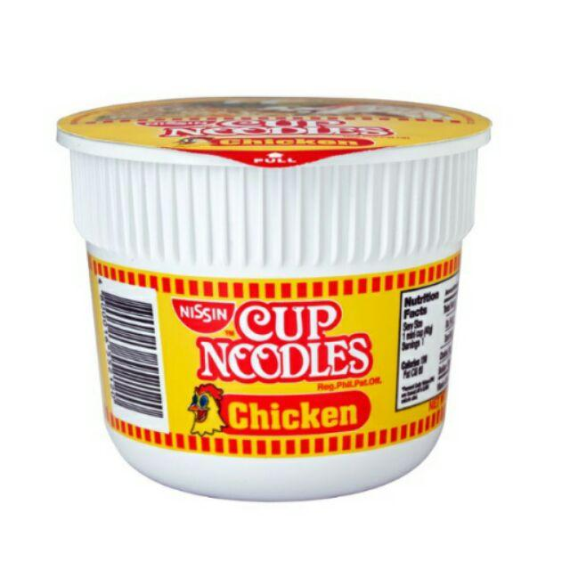 Nissin Pasta Nissin Cup Noodles Mini Chicken 40g