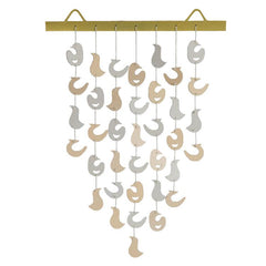 Luana Small Wall Hanging - Project Nursery